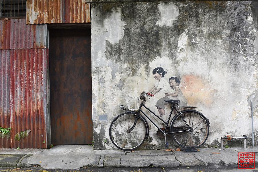 조지타운 벽화