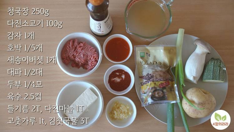 강청국장_여름음식