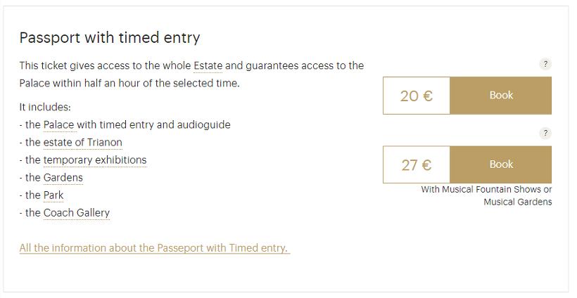 베르사유 궁전 입장료 (티켓 가격)