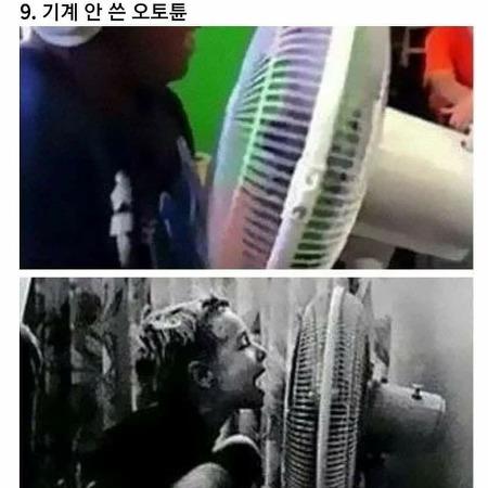 우산으로 오토튠 ㅋㅋ