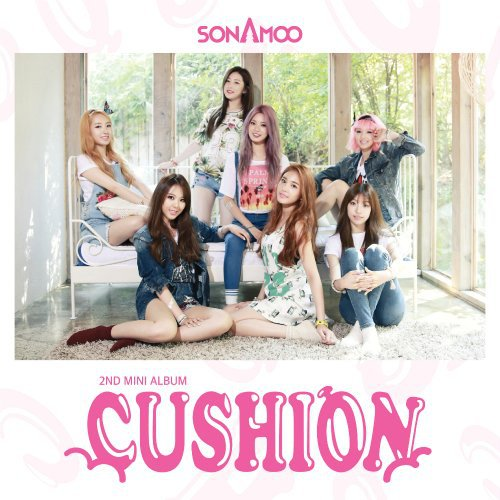 SONAMOO – CUSHION Lyrics [English, Romanization]