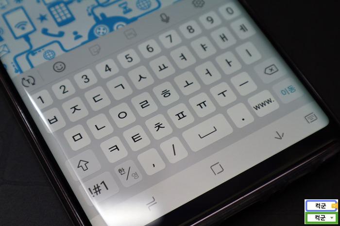 갤럭시 노트9 키보드 바꾸기,갤럭시 노트9 사용법,갤럭시노트9 키보드
