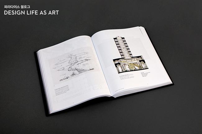 파라다이스시티 디자인북