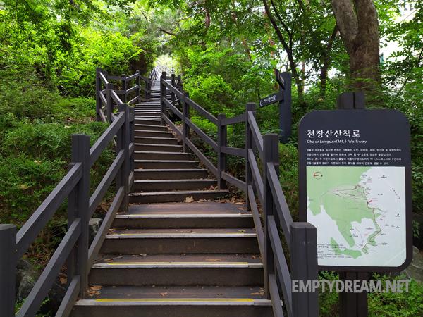 천장산 산책로 둘레길 돌뫼 어린이공원
