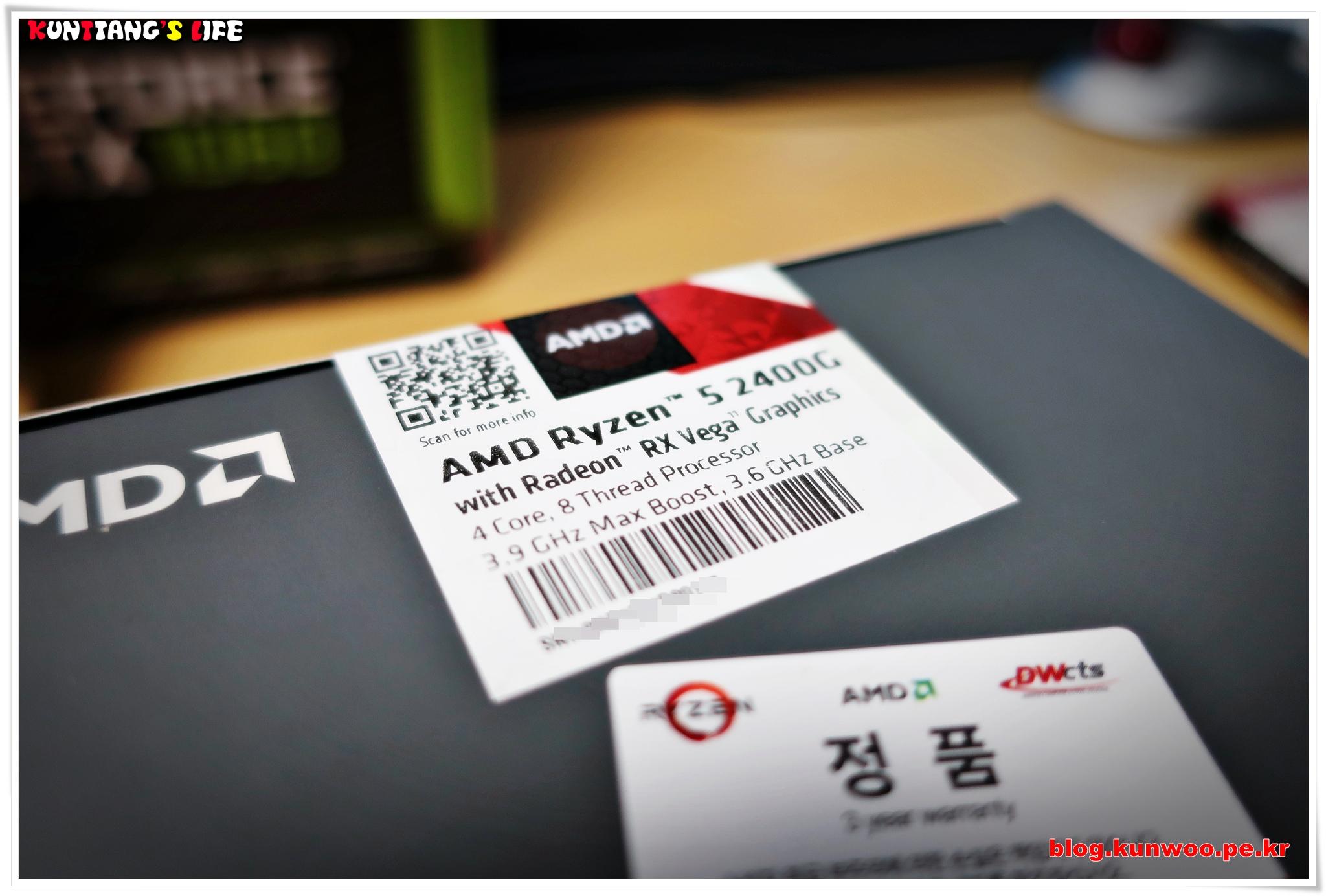 [그림3] 정품 AMD R5 2400G CPU박스