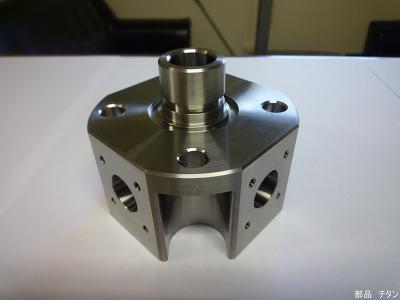 티타늄의 특징, 가공 사례로 보는 티타늄 절삭