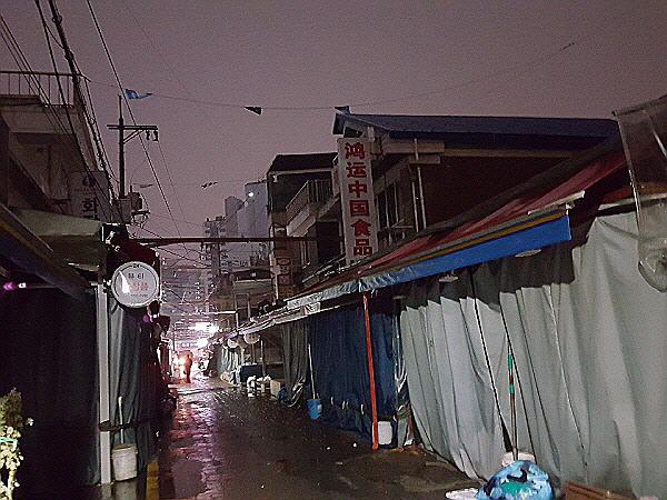 한국 중국인 체류 지역
