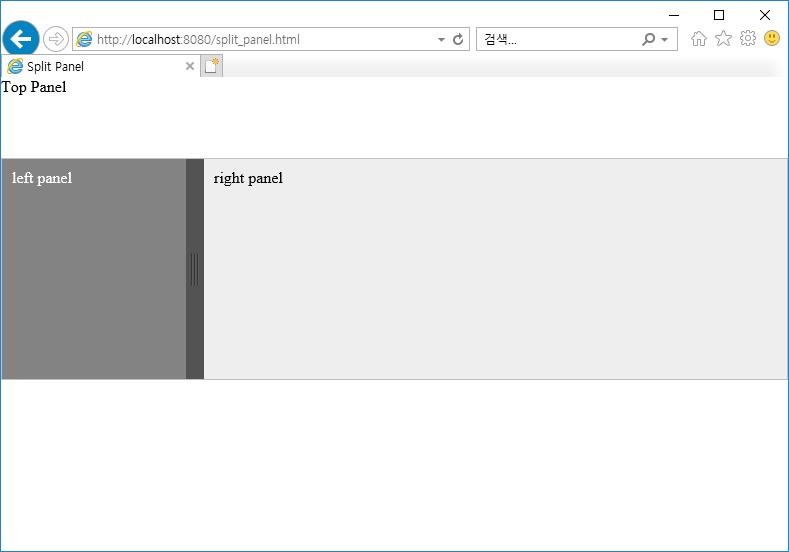 CSS에서 height: 100% 가 동작 하도록 설정하기