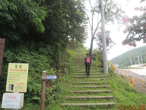 충주 계명산 등산코스 등산로 지도