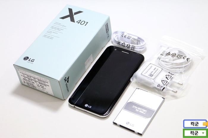 LG X401 보급형 스마트폰