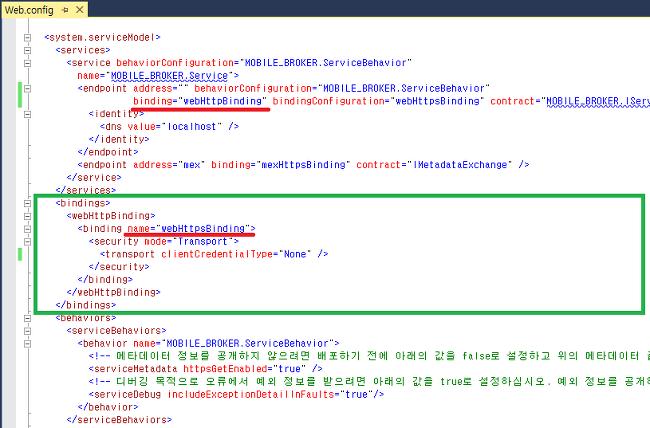 C#/WCF] Https 웹서비스 오류 (WebHttpBinding, endpoint, web