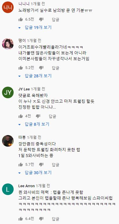 댓글반응 4