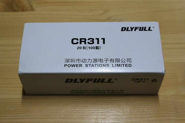 알리익스프레스 CR311 전자케미 배터리 구입 및 개봉기