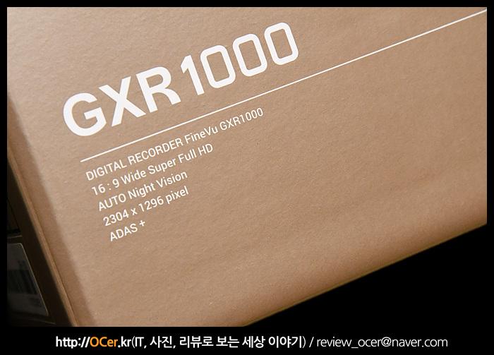 2채널 블랙박스, 2채널 블랙박스 추천, FineVu, FINEVU GXR1000, It, 리뷰, 블랙박스, 블랙박스 추천, 자동차, 파인뷰 GXR1000