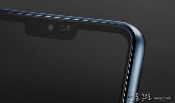 LG Q9 one 디자인