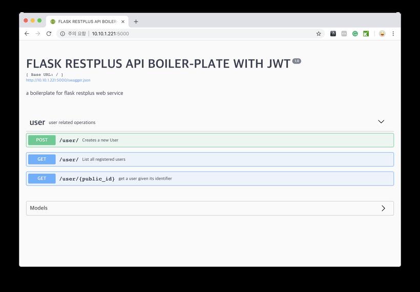 Flask로 API 서버 만들기 (5) - User Operations