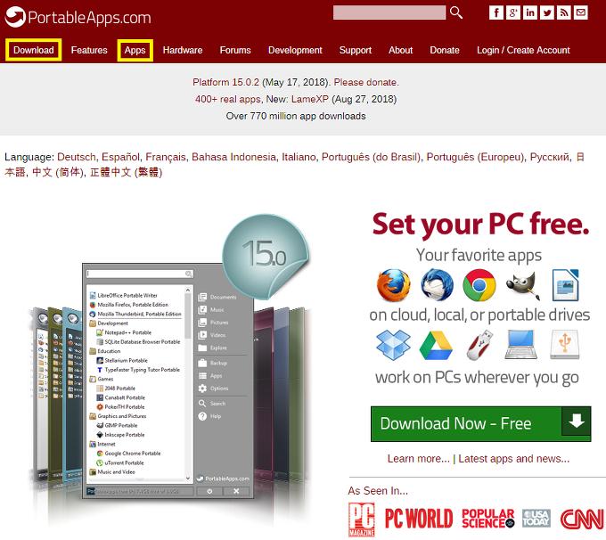 rroott :: 포터블 프로그램 모음 사이트 (Portable Apps)