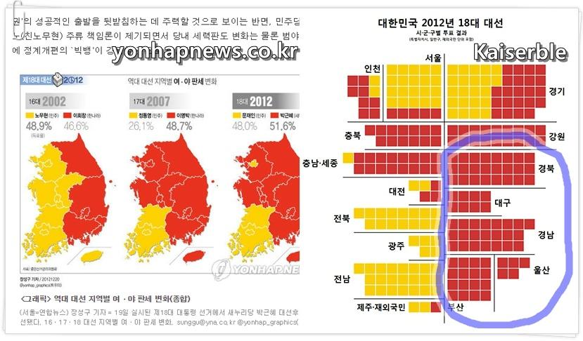 사진: 연합뉴스의 지도(왼쪽)과 위키이미지(오른쪽). 동그라미 부분이 문제점을 일으키는 지역인데, 의석수가 엄청나다.