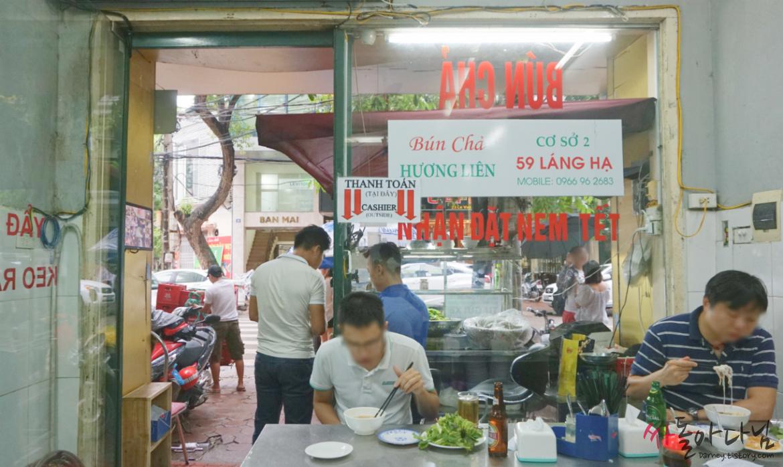 베트남 하노이 오바마 분짜