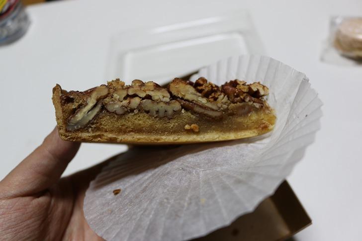 메종 드 타르트(Maison de tart)
