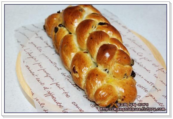 새콤달콤함이 좋은 독일빵