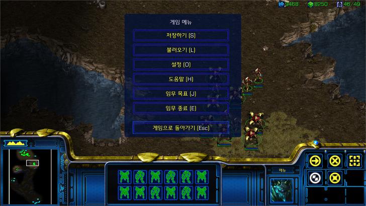 스타크래프트 리마스터 게임 메뉴