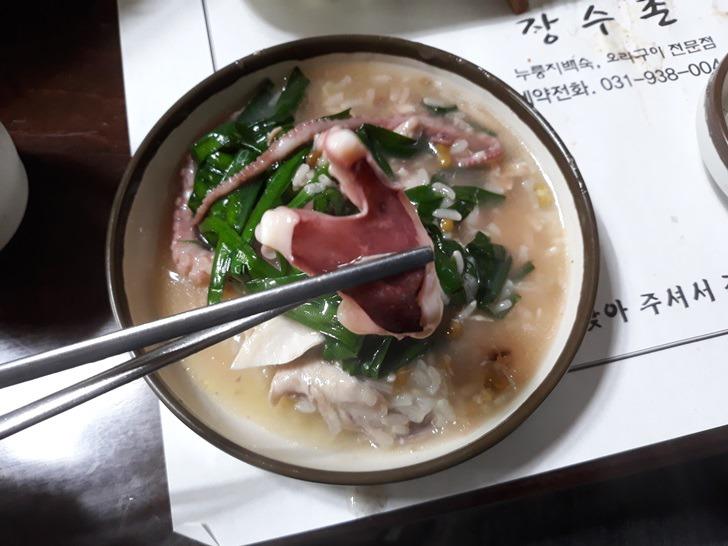 [일산맛집]장수촌 - 몸보신으로 최고 전복낙지누룽지백숙 맛집
