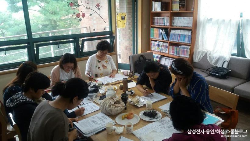 목양숲속도서관 문화 프로그램