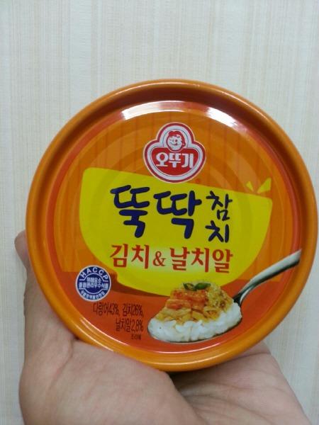 오뚜기 뚝딱 참치 김치 & 날치알