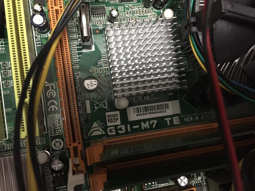 오래된 구형 컴퓨터