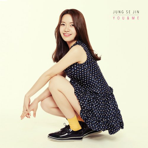 JUNG SE JIN – You & Me Lyrics [English, Romanization]