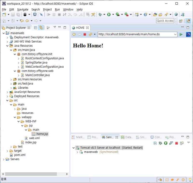 Maven 웹 프로젝트에 스프링프레임워크 적용하기