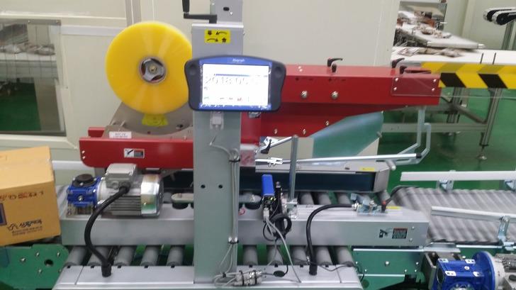 [유통기한 자동으로 찍는 기계] 소형마킹기의 자동테이핑기 실제 영상 / 인터맥 맥셀 TIJ의 영상