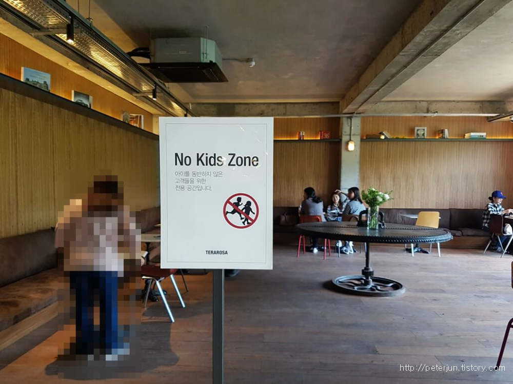 no kids zone cafe