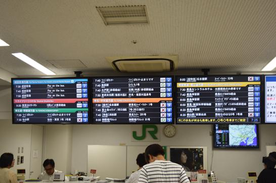 도쿄 근교 자유여행: 소도시 가는 버스 타는 법 (시즈오카, 하코네, 이바라키, 가와고에등)