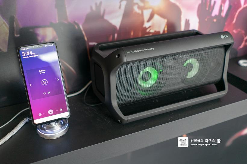 LG V40 스퀘어 엑스붐 고 스피커