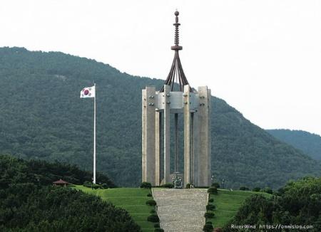 부산 충혼탑