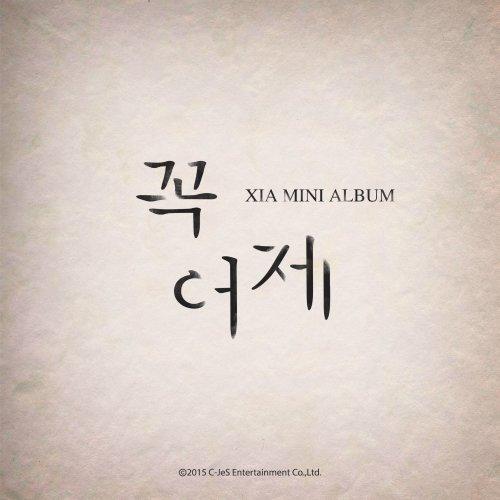 XIA – Yesterday Lyrics [English, Romanization]