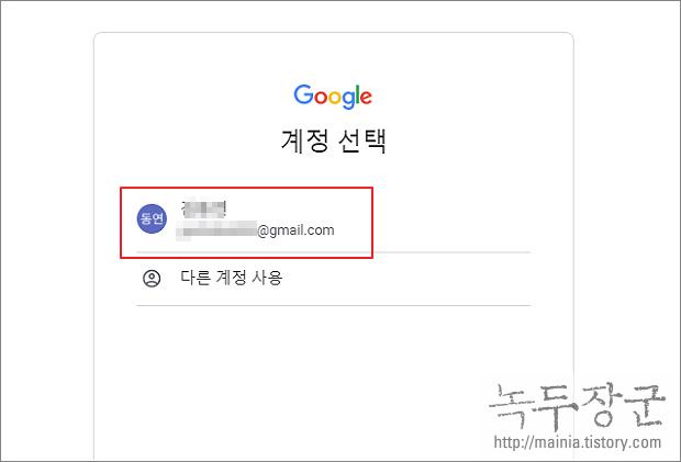 구글 계정 찾기, 다양한 방법으로 계정 찾거나 로그인하기