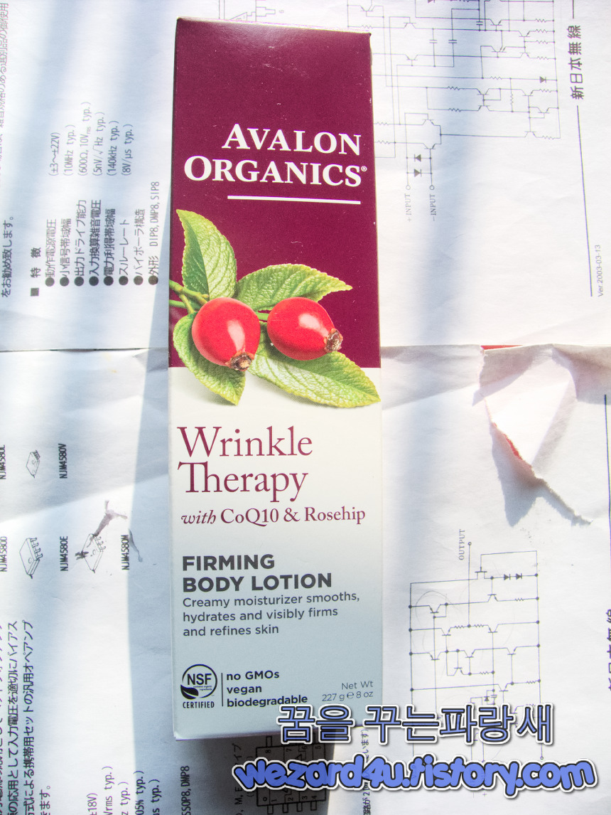 Avalon Organics Wrinkle Therapy With CoQ10 Rosehip Firming Body Lotion