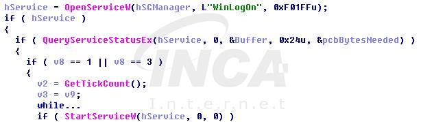 [그림 1] 서비스명 'WinLogOn'으로 자기 자신을 등록하여 실행하는 코드