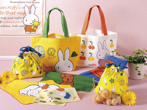 5. miffy-products