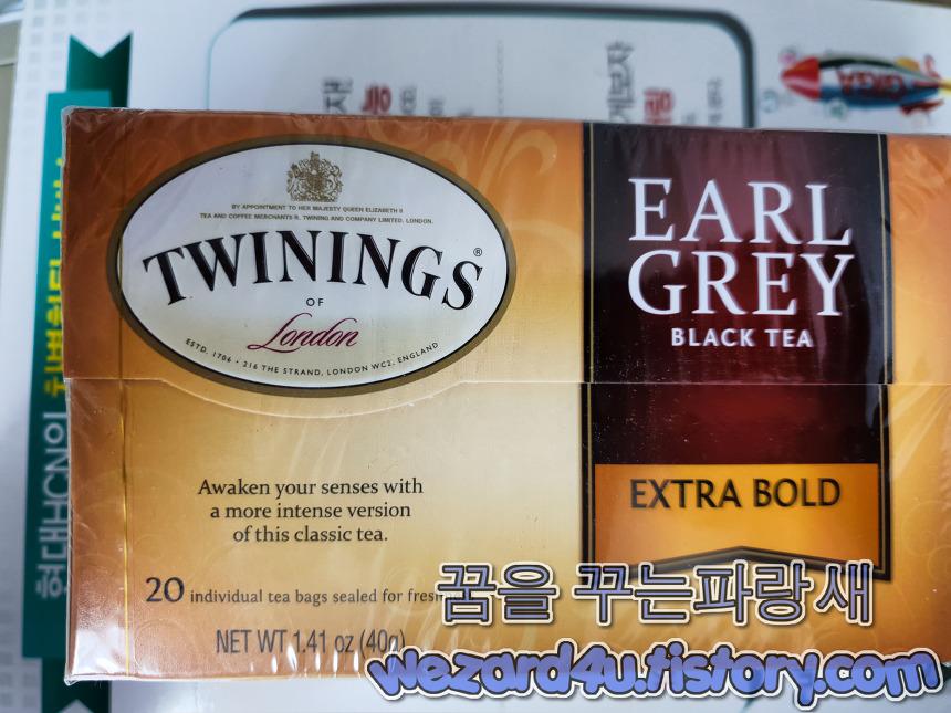 Twinings(트와이닝스) 홍차 얼 그레이 강한 맛(Twinings BlackTea EarlGrey Extra Bold)