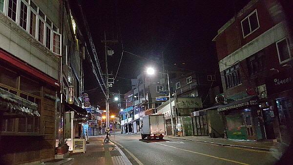 서울 경리단길