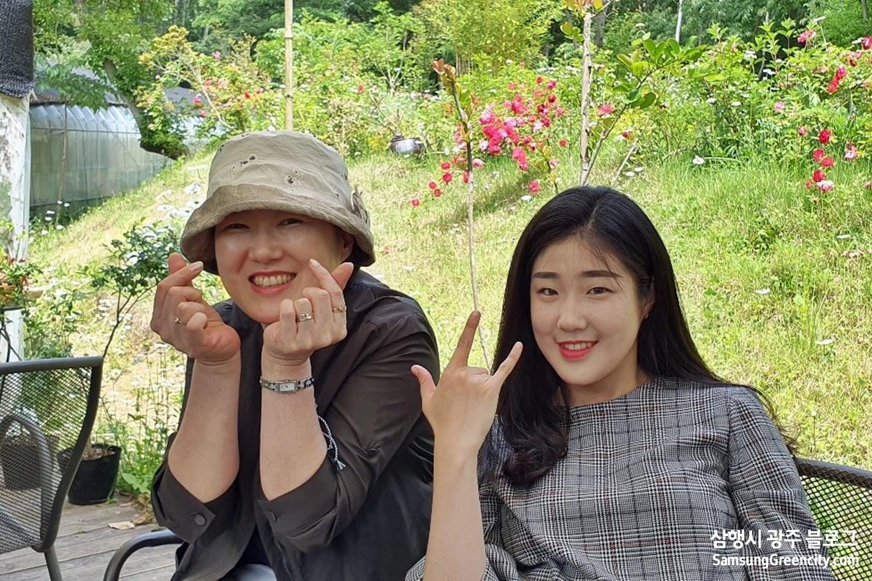 조아현 시민필진과 어머니