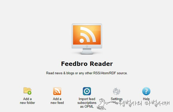 Feedbro reader
