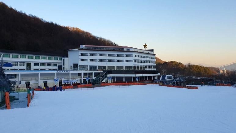 스타힐 스키장 가격  및 할인 정보, 부대시설 이용하기