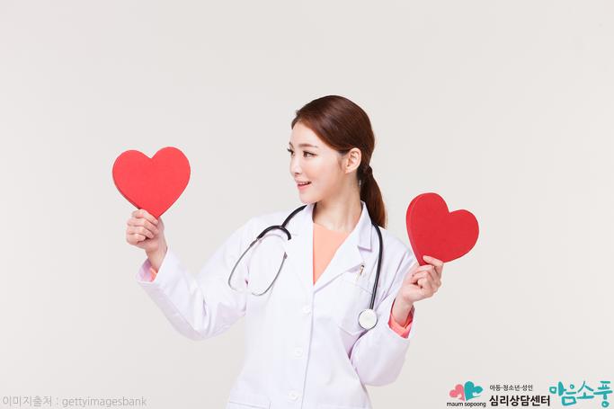 종합심리검사-풀배터리검사 [부천 아동심리상담,청소년심리상담센터 마음소풍]9