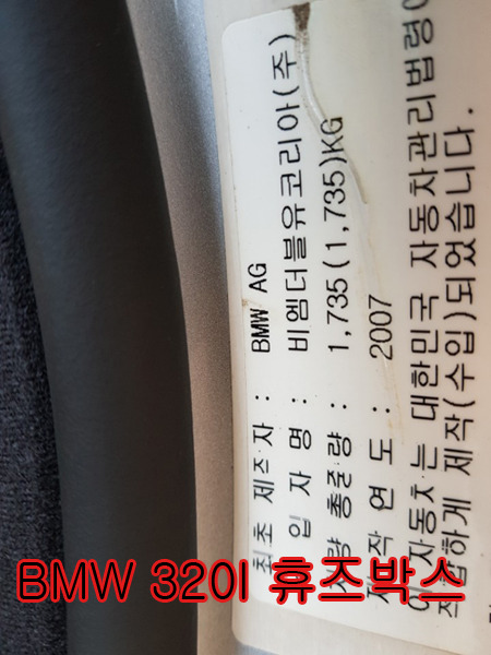 99BA6E435AB4F9212C Where Is Fuse Box On Bmw D on