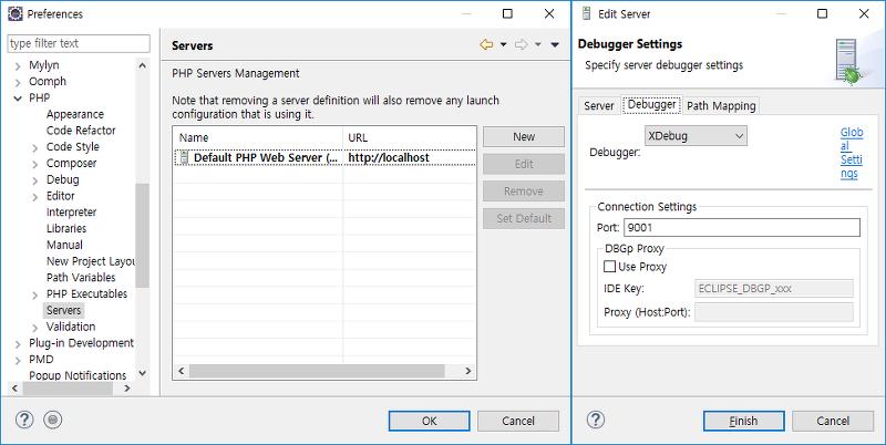 PHP 기본 웹서버 디버거 포트 변경
